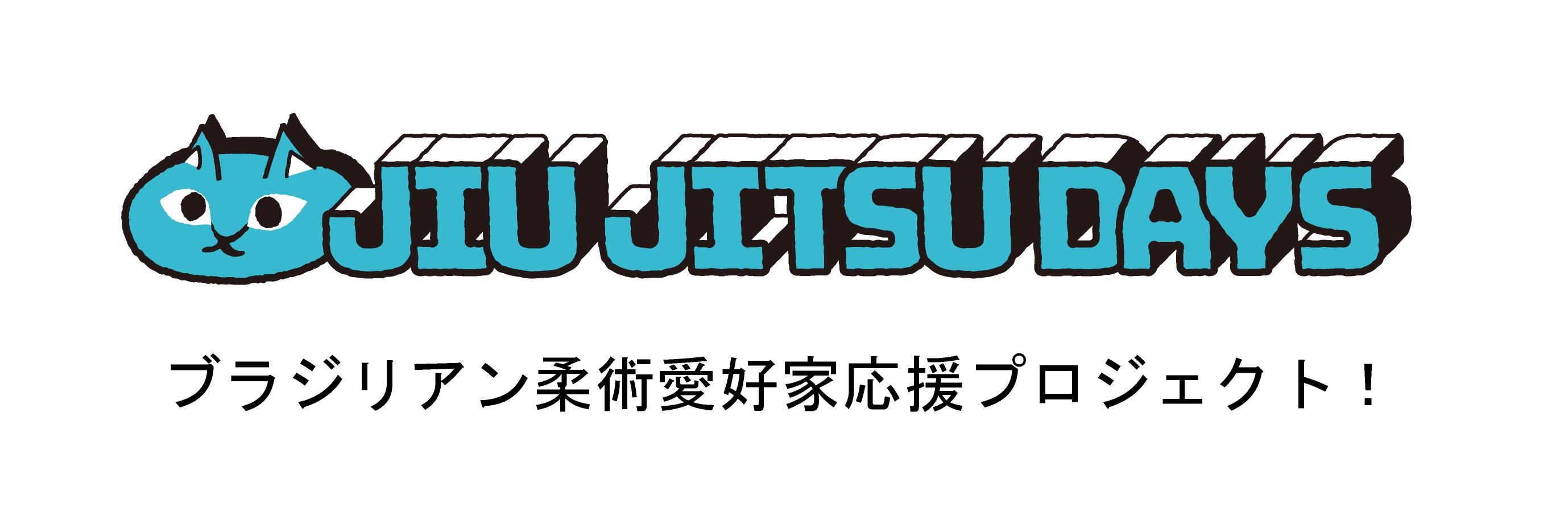 JIU JITSU DAYS